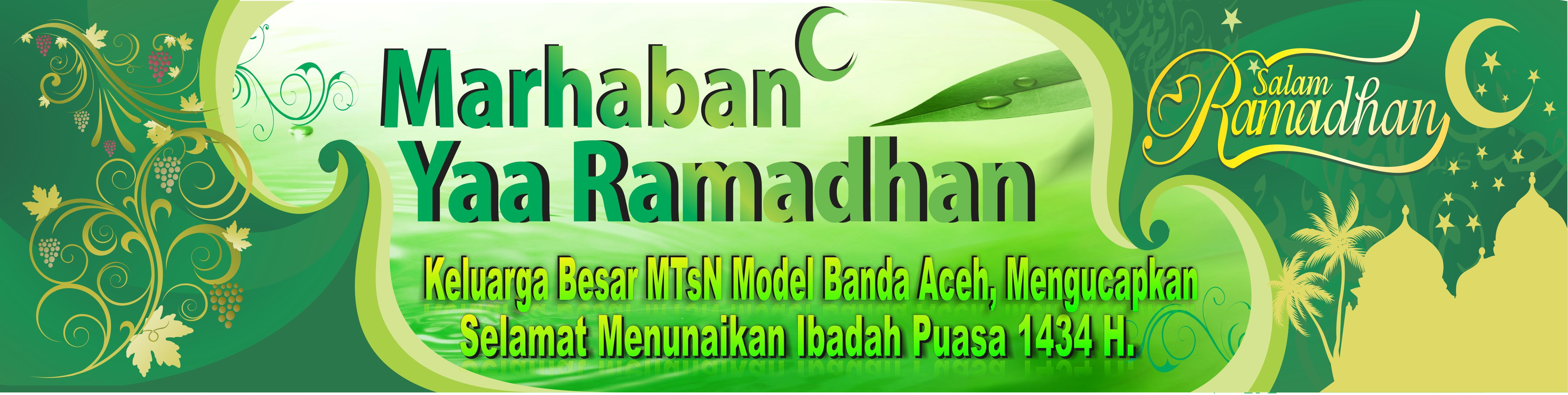 Ramadhan  Bersama  Keluarga
